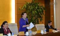 เปิดการประชุมครั้งที่ 9 คณะกรรมาธิการสามัญแห่งรัฐสภา