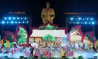 ฉลองครบรอบ 60 ปีประธานโฮจิมินห์เดินทางกลับไปเยี่ยมบ้านเกิดครั้งแรก 14 มิถุนายน