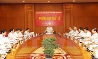 การประชุมครั้งที่ 12 คณะกรรมการชี้นำส่วนกลางเกี่ยวกับการป้องกันและปราบปรามการทุจริตคอรัปชั่น