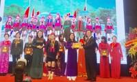 พิธีมอบรางวัลสตรีเวียดนามปี 2017