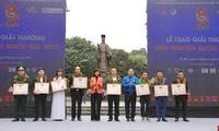 พิธีมอบรางวัลอาสาสมัครแห่งชาติปี 2017