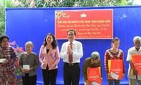 ประธานแนวร่วมปิตุภูมิเวียดนามอวยพรและมอบของขวัญในโอกาสตรุษเต๊ตที่จังหวัดอานยาง