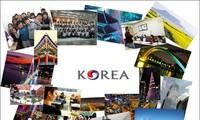 ข่าวประชาสัมพันธ์รายการภาคภาษาเกาหลี