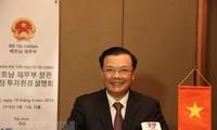 เวียดนามให้ความสำคัญต่อศักยภาพของนักลงทุนสาธารณรัฐเกาหลี