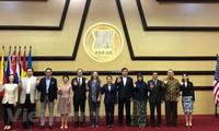 การประชุมครั้งที่ 9 คณะกรรมการร่วมมืออาเซียน-สหรัฐ