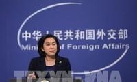 จีนปฏิเสธข้อกล่าวหาของสหรัฐเกี่ยวกับการละเมิดข้อกำหนดของ WTO
