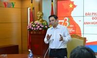สถานีวิทยุเวียดนามต้องเน้นถึงงานด้านการฝึกอบรมแหล่งบุคลากร