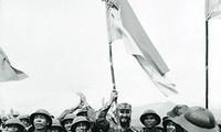 พิธีรำลึกครบรอบ 45 ปีการที่ผู้นำคิวบา ฟิเดล คาสโตร เดินทางมาเยือนเขตปลดปล่อยจังหวัดกว๋างจิ