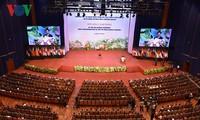 เปิดการประชุมใหญ่องค์การตรวจเงินแผ่นดินสูงสุดแห่งเอเชียหรือ ASOSAI ครั้งที่ 14