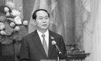 ประเทศลาวประกาศไว้ทุกข์ระดับชาติตั้งแต่วันที่ 26-27 กันยายนให้แก่ประธานประเทศ เจิ่นด่ายกวาง