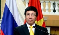 รองนายกรัฐมนตรีและรัฐมนตรีต่างประเทศ ฝ่ามบิ่งมิงห์ พบปะทวิภาคีนอกรอบการประชุมสมัชชาใหญ่สหประชาชาติสมัยที่ 73