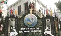 คริสต์มาสที่สงบสุข บรรยากาศของเสรีภาพด้านศาสนาและความเลื่อมใส
