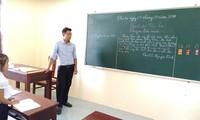เรื่องเกี่ยวกับบรรดาครูอาจารย์ที่ตำบลเกาะซิงโต่น
