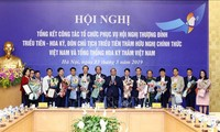 นายกรัฐมนตรีเป็นประธานการประชุมสรุปงานด้านการจัดการประชุมสุดยอดสหรัฐ-สาธารณรัฐประชาธิปไตยประชาชนเกาหลี