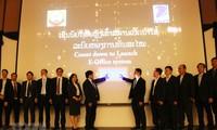 เวียดนามให้การช่วยลาวจัดทำระบบการบริหารภาครัฐอิเล็กทรอนิกส์