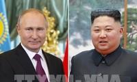 ประธานาธิบดีรัสเซียเดินทางถึงเมือง วลาดิวอสต็อก