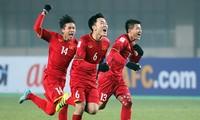 เวียดนามจะเป็นเจ้าภาพจัดการแข่งขันฟุตบอลเยาวชนชิงแชมป์เอเชียรุ่นอายุไม่เกิน 19 ปีและ 16 ปีโซนเอเชียตะวันออก