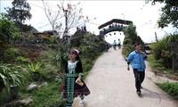 หมู่บ้านที่เป็นแบบอย่างในการแก้ปัญหาความยากจนในจังหวัดลายโจว์