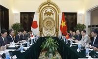 การสนทนาหุ้นส่วนยุทธศาสตร์เวียดนาม-ญี่ปุ่น