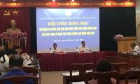 ขยายและยกระดับประสิทธิภาพกิจกรรมการต่างประเทศภาคประชาชนของแนวร่วมปิตุภูมิเวียดนาม