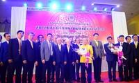 สมาคมชาวเวียดนามแห่งประเทศไทยส่งเสริมบทบาทเชื่อมโยงชมรมชาวเวียดนามอย่างมีประสิทธิภาพ