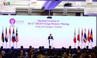 เปิดการประชุมรัฐมนตรีต่างประเทศอาเซียนครั้งที่ 52
