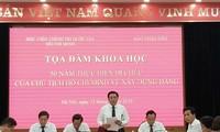 50 ปีการปฏิบัติตามพินัยกรรมของประธานโฮจิมินห์เกี่ยวกับการสร้างสรรค์พรรค