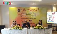 งานเทศกล Thai Festival ครั้งที่ 11