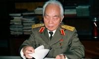 Algerian Prime Minister praises General Giap's talent