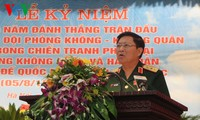 Vietnam Air and Air Defense Force celebrates first victory