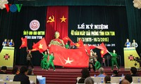 Kon Tum province marks 40th anniversary of liberation