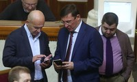 Ukraine's coalition government to be formed