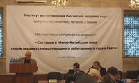 Seminar on East Sea held in Russia
