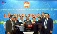 越南祖国阵线官网开通仪式在河内举行