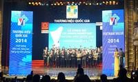 """Auszeichnung für Unternehmen mit dem Titel """"Nationales Markenzeichen"""" 2014"""