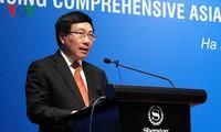 Aktive Beiträge Vietnams zur ASEM-Zusammenarbeit