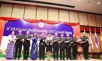 Gesellschaftlich-kulturelle Gemeinschaft der ASEAN verabschiedet gemeinsame Erklärung