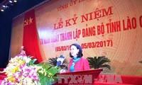 Treffen zum 70. Gründungstag der Parteileitung der Provinz Lao Cai