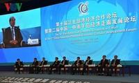 Vietnam nimmt am erweiterten Forum über wirtschaftliche Zusammenarbeit in Tonkin-Bucht teil