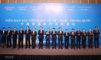Forum zur Wirtschaftsförderung zwischen Vietnam und China