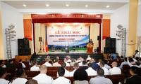 Eröffnung des Programms zur pazifischen Partnerschaft 2019