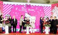 """Hanoi: Der größte Komplex Südostasiens für Freizeitsaktivitäten """"Sanrio Hello Kitty"""" wird 2021 in Betrieb genommen"""