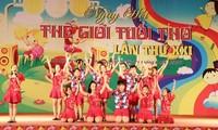 """Festtag """"Welt der Kindheit"""" zum internationalen Kindertag"""