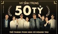 """Erfolg des südkoreanischen Films """"Parasit"""" in Vietnam"""
