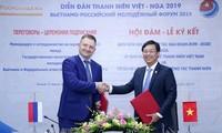 Eröffnung des Jugendforums zwischen Vietnam und Russland 2019