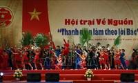 """Das Camp """"Jugendliche lernen nach dem Vorbild des Präsidenten Ho Chi Minh"""" in Tan Trao"""