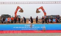 RoK-Vietnam relations to grow further: RoK special advisor