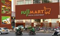 First Fujimart to open in Vietnam in December