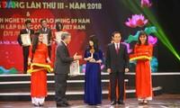 Golden Hammer & Sickle Awards honor media works