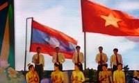 รายการ มิตรไมตรีแห่งเพื่อนร่วมรบเวียดนาม-ลาว